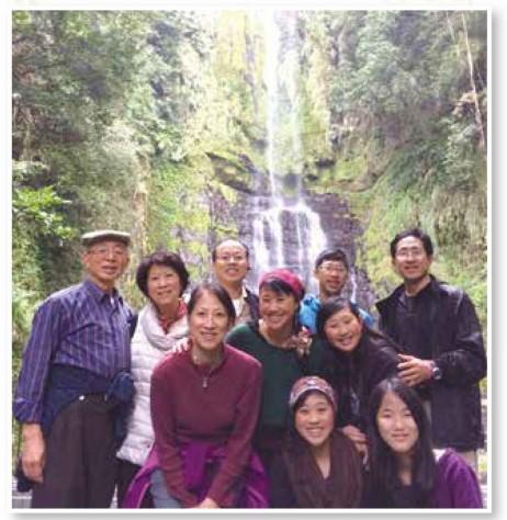 Jiaoxi Waterfall, Yilan, Taiwan.
