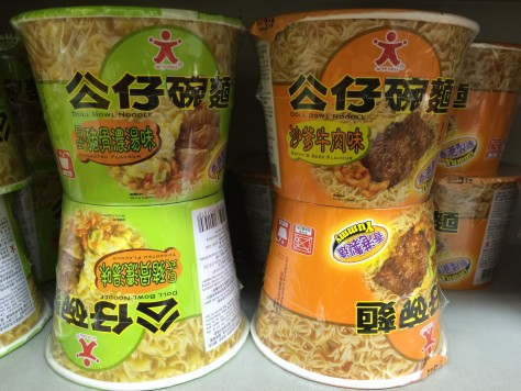 Every country has a different name for instant noodle. In Taiwan it is 生力面,China 方便面,and in HK, it is 公仔面!