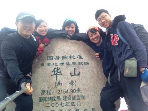 We reached the top of Huashan, the South Peak at 2154.9 meters after 9 hours.