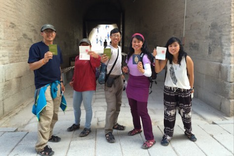With passports in hand, we are ready to begin our Silk Road journey!
