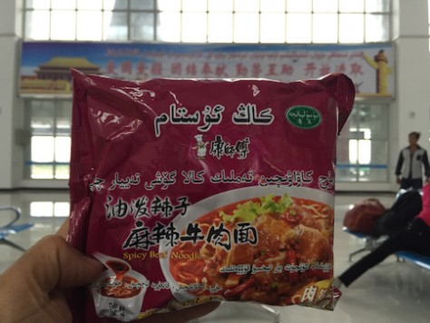 Instant noodle from Xinjiang with the Uighur script.