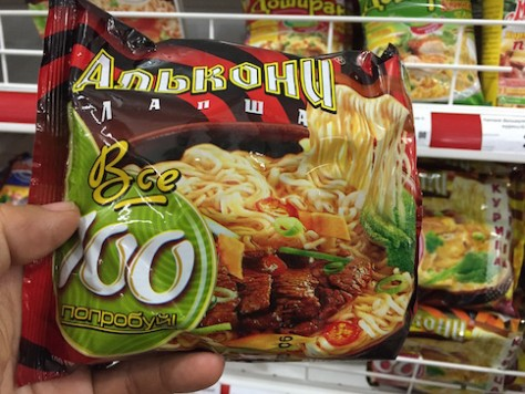 Instant noodle from Kyrgyzstan.