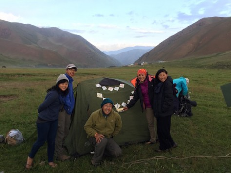 We celebrated Annie's 45th birthday while camping on our trek to Song Kol Lake.