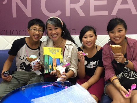 We celebrated Annie's first book about our travel in 2008 at the 31 Baskin Robins ice cream store.