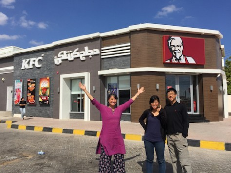 With our own car, we often stop for fast food in Oman, because it is delicious and one of the cheapest food here.