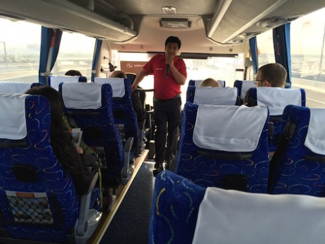 We rode on the tour bus provided free by Qatar Airline.