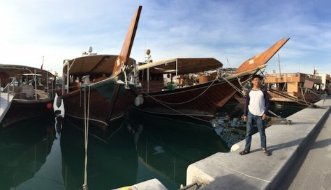 These were the traditional boats used by the pearl divers.