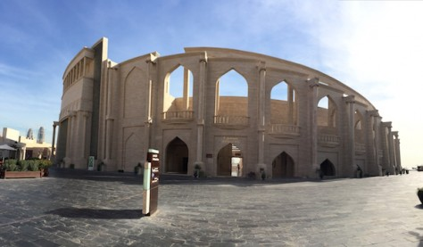 The amphitheater in the cultural village was designed with a mix of Roman and Islamic styles.