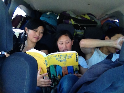 Olivia, Joani, and Nathan had a tough time squeezing with each other in the back of the car for hours.