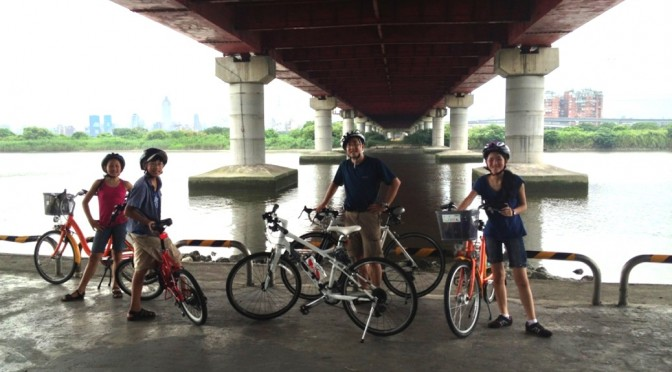 Cycling Beside You – Happy 45th Birthday