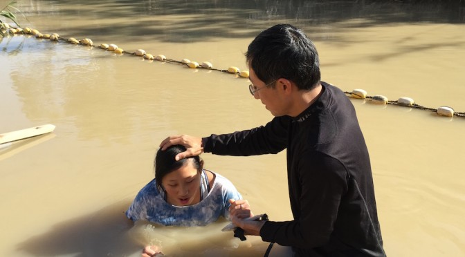 """Jon the Chinese Baptist"" at the Jordan River"